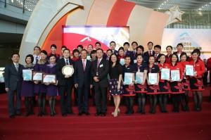 HKA Wins HKIA Customer Service Excellence Awards_1