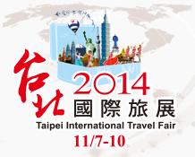 Taipei travel fair