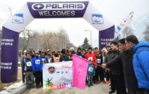 The Tourism Department of Kashmir celebrates New Year in Pahalgam