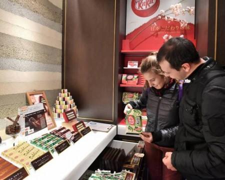 Kitkat-Japan