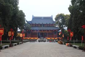 The birthplace of Confucius
