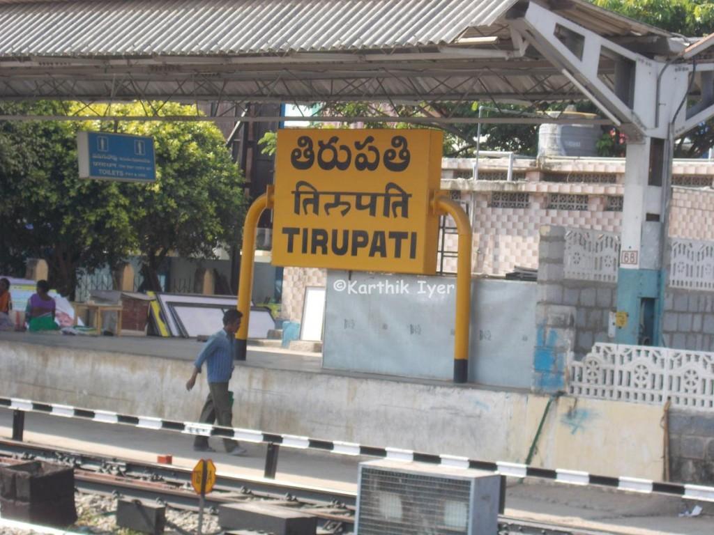 Tirupati rail