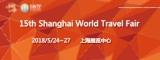 08 ShanghaiWTF 18