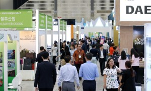 Αποτέλεσμα εικόνας για Korea's Leading Business Events' Trade Show to Kick-off on June 14