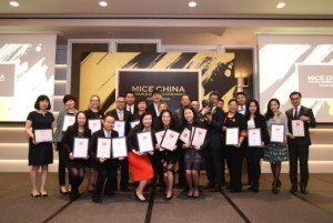 MICE China Forum & Awards