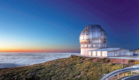 Αποτέλεσμα εικόνας για Travellers to enjoy cosmos view with world's largest telescope of Airbnb