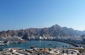 Oman tourism ministry